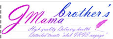 J-mama brother's